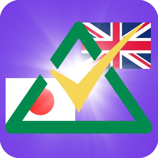 QuickTeacher学習 教育 App LOGO-APP開箱王