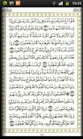 Screenshot of Quran Kareem Border Pages