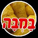 במבה! icon