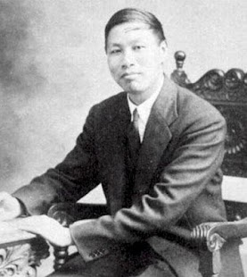 BIOGRAPHY OF WATCHMAN NEE - screenshot