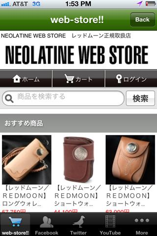 NLEOLATINE-App