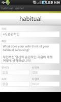 Screenshot of 토익단어학습 - PVM free