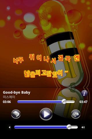 Honey - 박진영[노래방]
