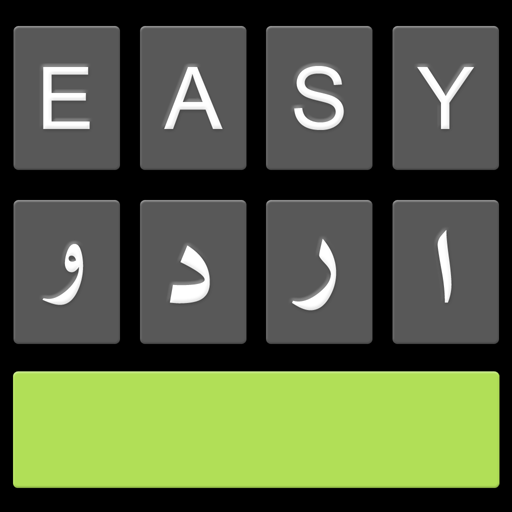 Easy Urdu Keyboard 2019 - اردو - Urdu on Photos APK Cracked Download