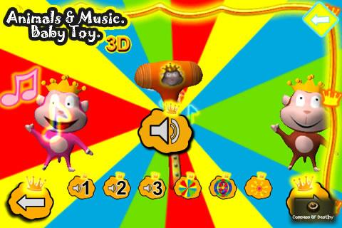 Toy Kid Musical 3D Pro