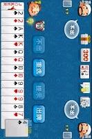Screenshot of QQ欢乐斗地主(官方正式-通用)