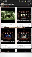 Screenshot of รายการทีวีไทย