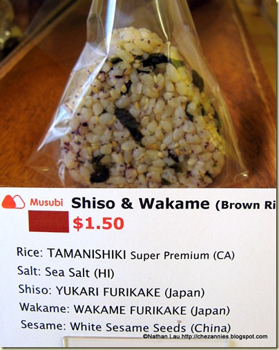 Mana Bus shiso and wakame musubi 2