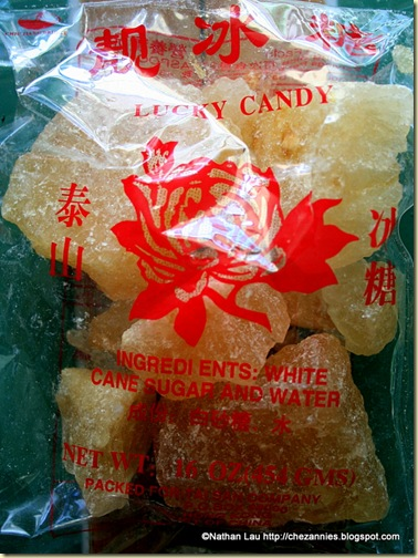 Chinese rock sugar