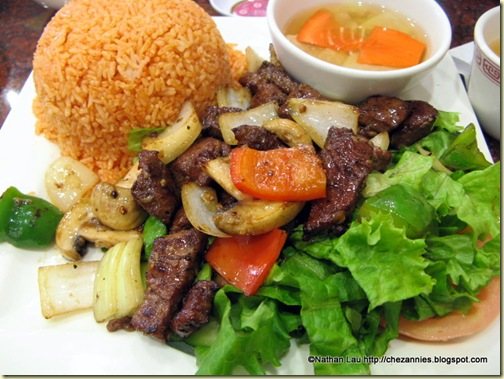 Thien Long: Vietnamese Shaking Beef
