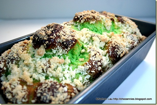 Pandan Kaya Bread