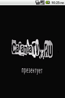 Screenshot of Caramba TV