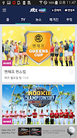 Screenshot of JTBC GOLF