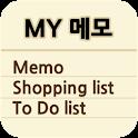 MY 메모 icon