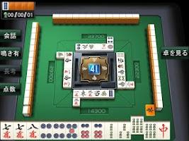 Screenshot of JanNavi-Mahjong-Online HD