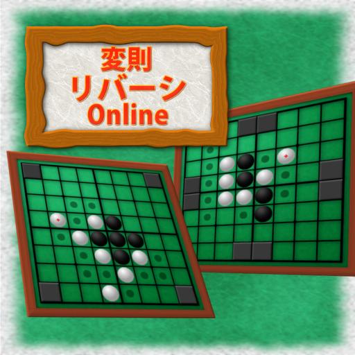 変則リバーシ オンライン対戦 解謎 LOGO-阿達玩APP