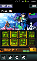 Screenshot of モバスロ・モバパチ