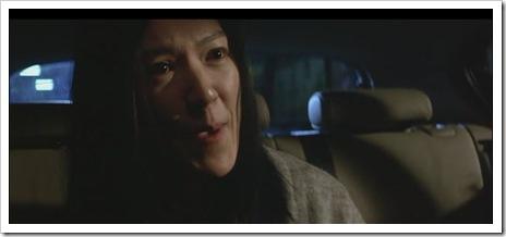 [神探].Mad.Detective.2007.DVDRip.XviD-WRD[(094745)13-43-34]