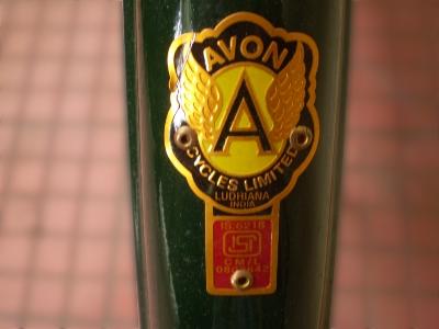 Avon Mark Logo Regal Logo of Avon