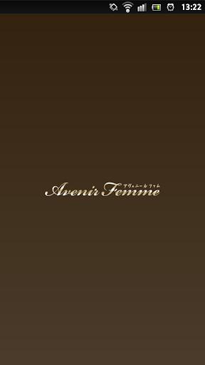 横浜・綱島のネイルサロン Avenir Femme