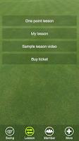 Screenshot of Uart Golf(Golf swing analysis)