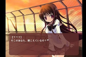 Screenshot of NOeSIS 体験版
