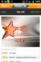 Screenshot of FAKTY: news ICTV