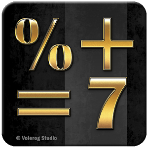 Simple calculator (Gold)