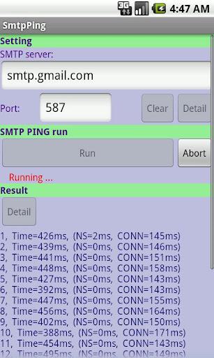 SMTP平
