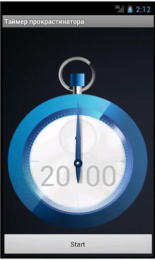 【免費生產應用App】Не откладывай жизнь на завтра-APP點子