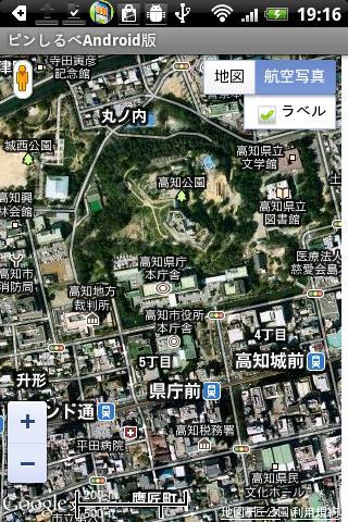 玩旅遊App|高知県電話帳免費|APP試玩