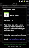 Screenshot of Year View Calendar & Widget