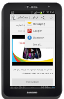 Screenshot of يوتيوب تقني