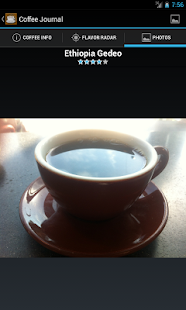 Coffee Journal by Flavordex - screenshot