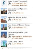 Screenshot of Eyecatchers in Izhevsk