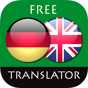 German - English Translator