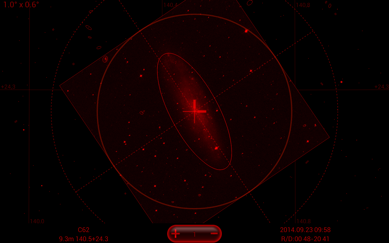 DSO Planner Pro (Astronomy) Screenshot 9