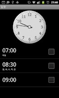 Screenshot of [Alarm] Very simple reminder