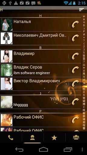 【免費通訊App】RocketDial Razr Gold Theme-APP點子