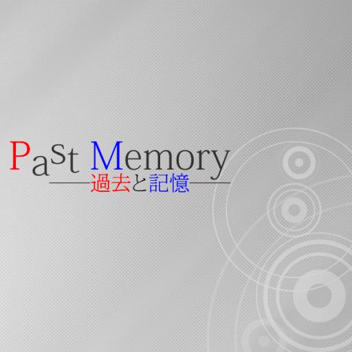 Past Memory -過去と記憶- 休閒 App LOGO-硬是要APP