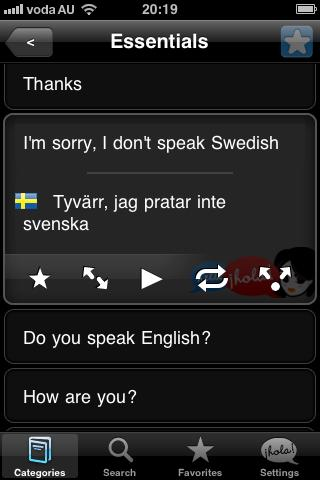 Lingopalスウェーデンライト