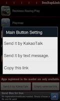 Screenshot of SenDapLink