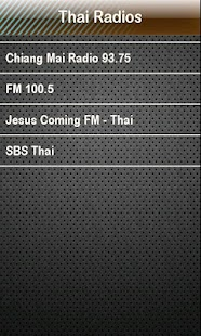 Thai Radio Thai Radios - screenshot