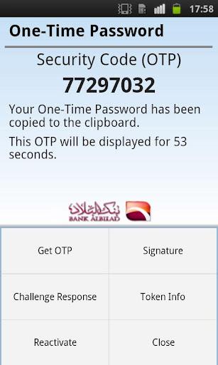 Bank AlBilad Mobile Token