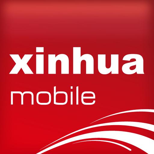 掌上新华 Xinhua Mobile 新聞 LOGO-玩APPs