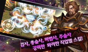 Screenshot of 블러디라인
