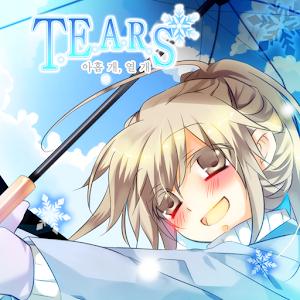 Cover art Tears: 9, 10