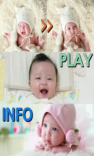 安撫哭鬧的嬰兒