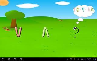 Screenshot of حديقة الارقام