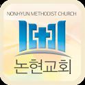 논현교회 icon